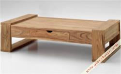 ARMO COFFEE TABLE